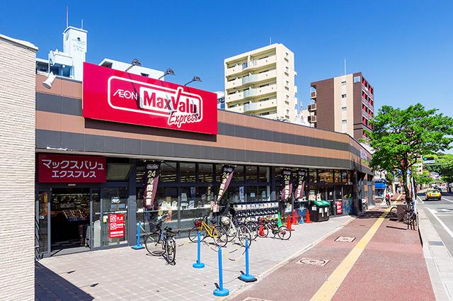 マックスバリュエクスプレス港町店 約460m(徒歩6分)