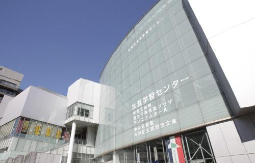 中央図書館 約1,020m(徒歩13分)