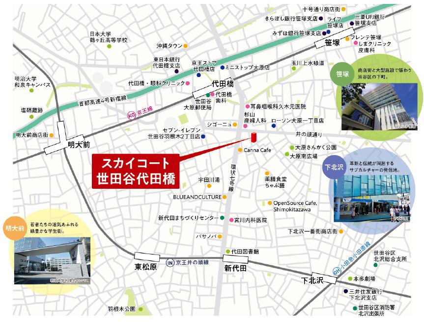スカイコート世田谷代田橋:案内図