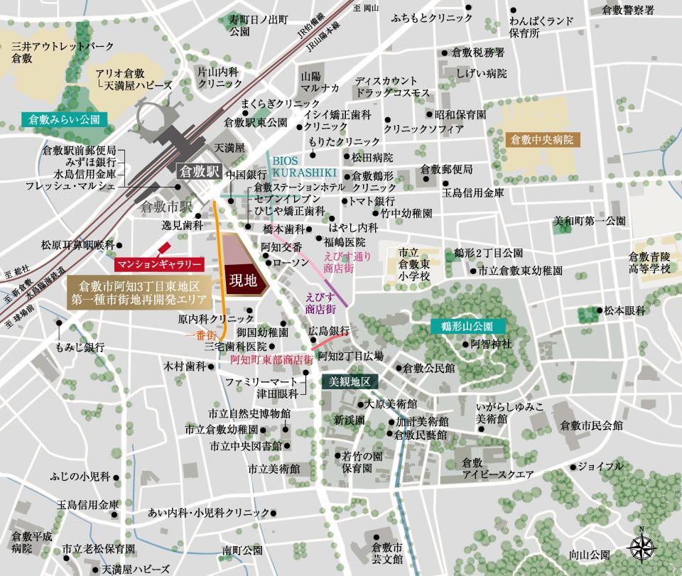 (仮称)倉敷市阿知3丁目再開発マンションプロジェクト:案内図