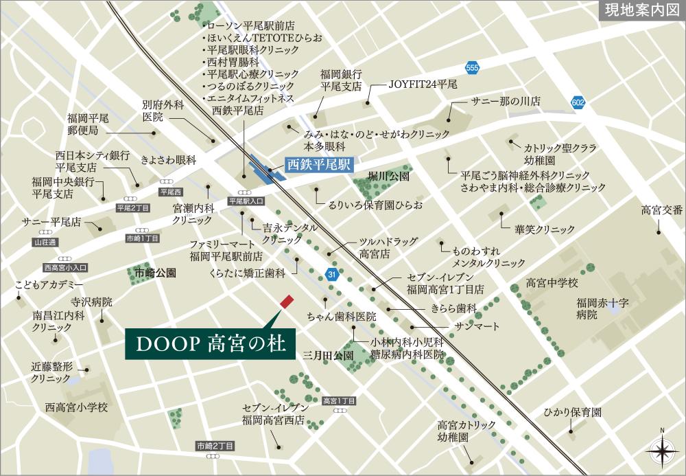 DOOP高宮の杜:モデルルーム地図
