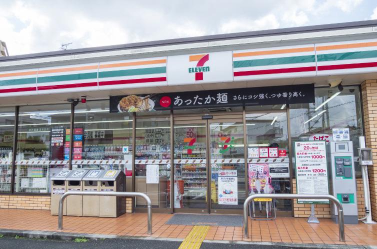 セブンイレブン羽曳野栄町店 約80m(徒歩1分)