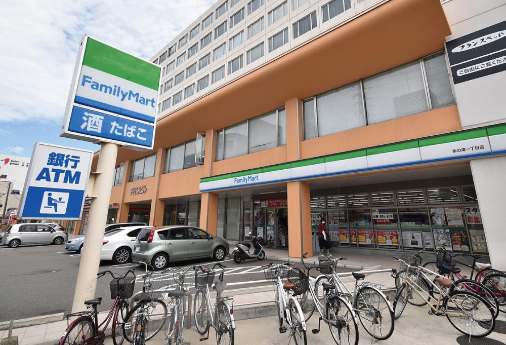 ファミリーマート多の津一丁目店 約205m(徒歩3分)