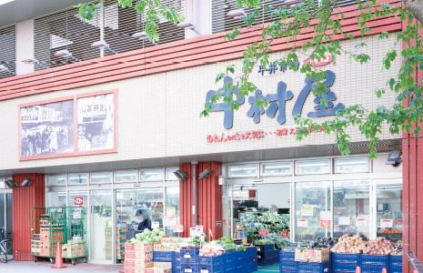 平井中村屋小松川店 約230m(徒歩3分)