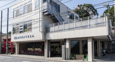 秋葉幼稚園 約310m(徒歩4分)