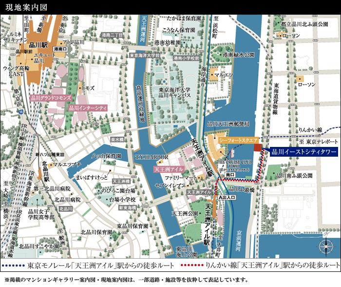 品川イーストシティタワー:案内図