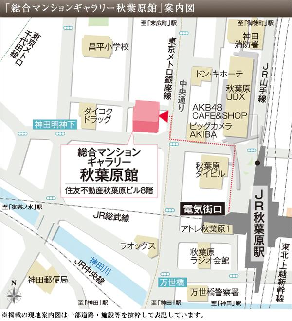 シティタワー・ルフォン九段の杜:モデルルーム地図