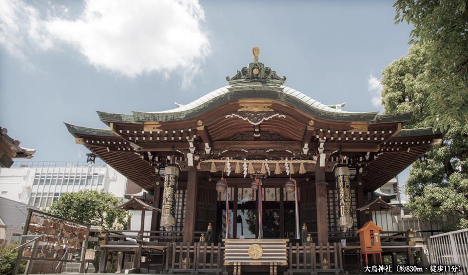 大島神社 約830m(徒歩11分)