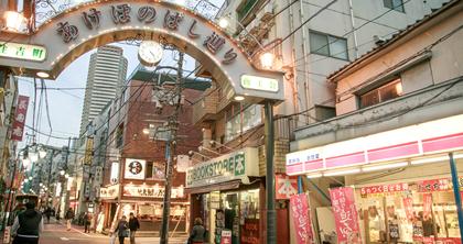 あけぼのばし通り商店街 約470m(徒歩6分)