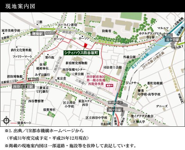シティハウス四谷坂町:案内図