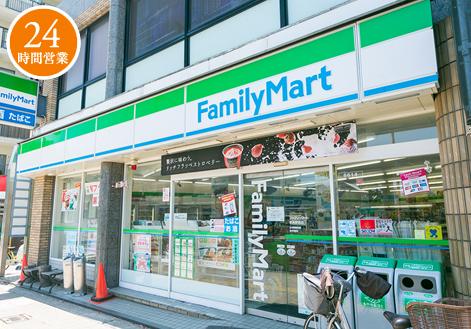 ファミリーマート室見駅前店 約170m(徒歩3分)