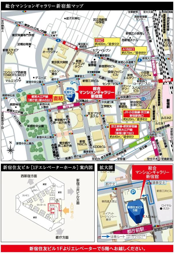 セントラルレジデンス笹塚:モデルルーム地図