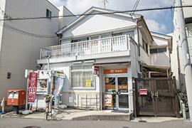 鶴見図書館 約900m(徒歩12分)