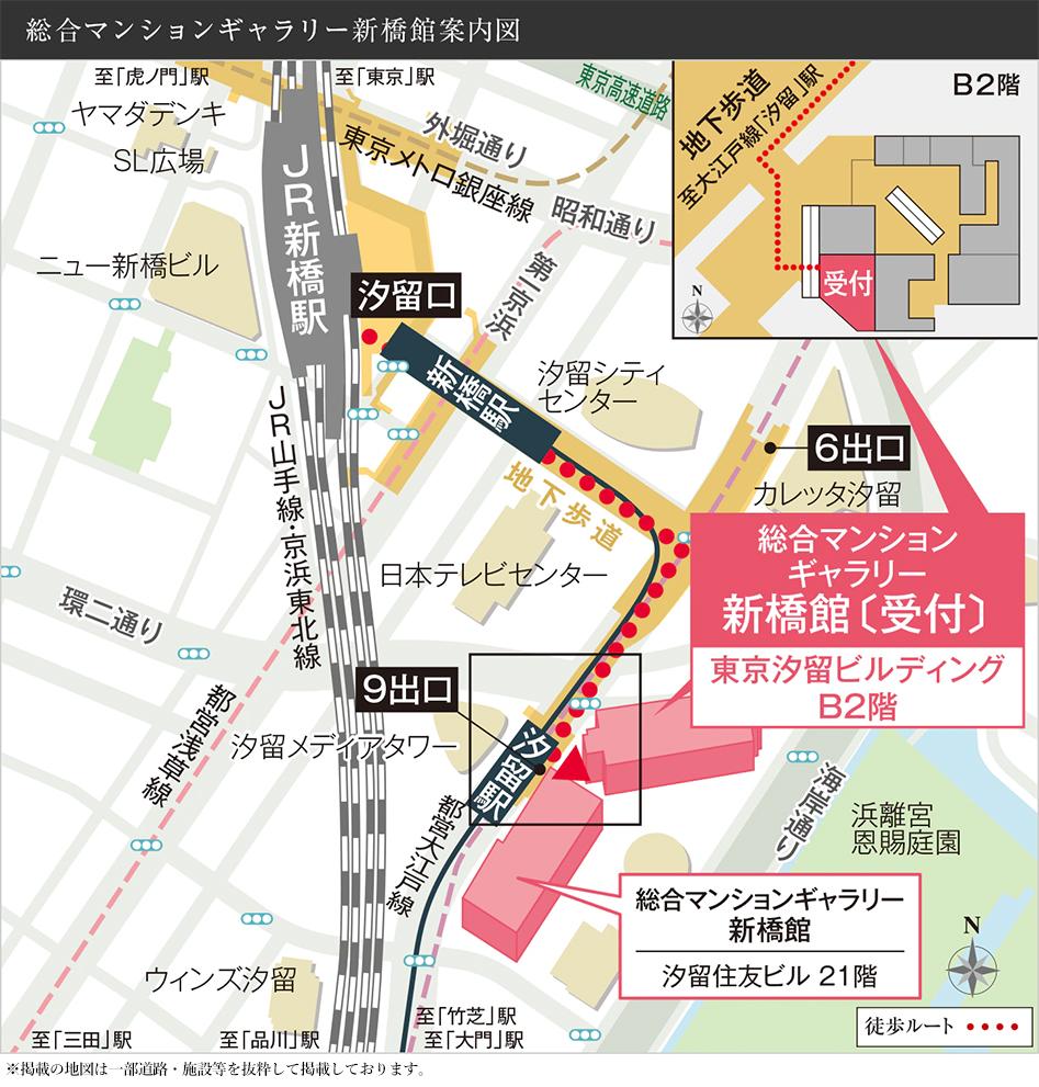 ベイサイドタワー晴海:モデルルーム地図