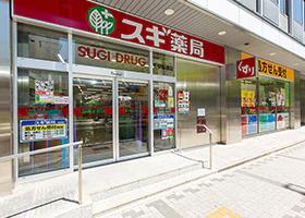 スギドラッグ名駅桜通店 約470m(徒歩6分)