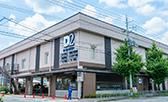 ケーヨーディツー嵯峨店 約990m(徒歩13分)