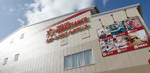スポーツクラブ ルネサンス広島東千田 約440m(徒歩6分)