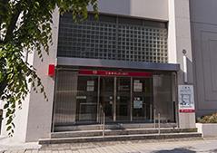 三菱UFJ銀行桑名支店 約110m(徒歩2分)