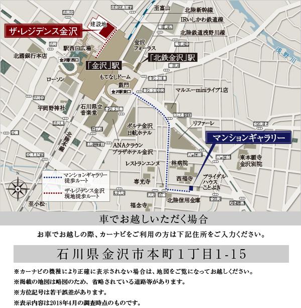 ザ・レジデンス金沢:モデルルーム地図
