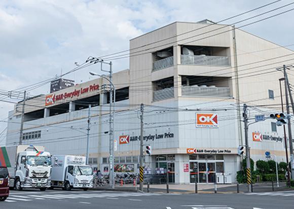 オーケーストア長津田店 約490m(徒歩7分)