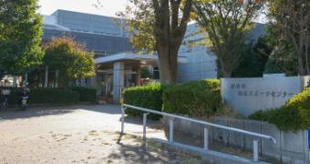 瀬谷スポーツセンター 約1,470m(徒歩19分)