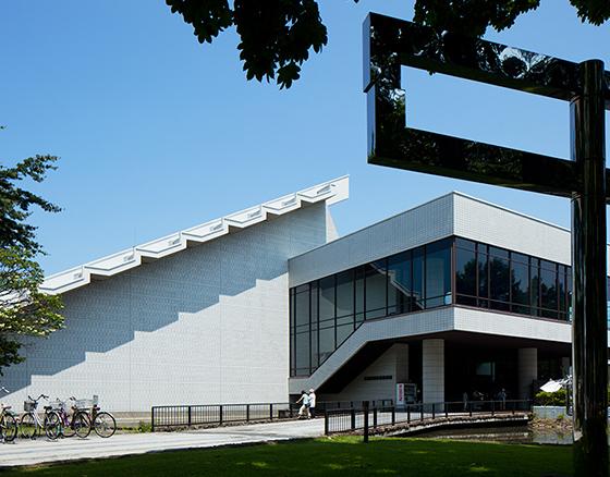 北海道立近代美術館 約1,500m