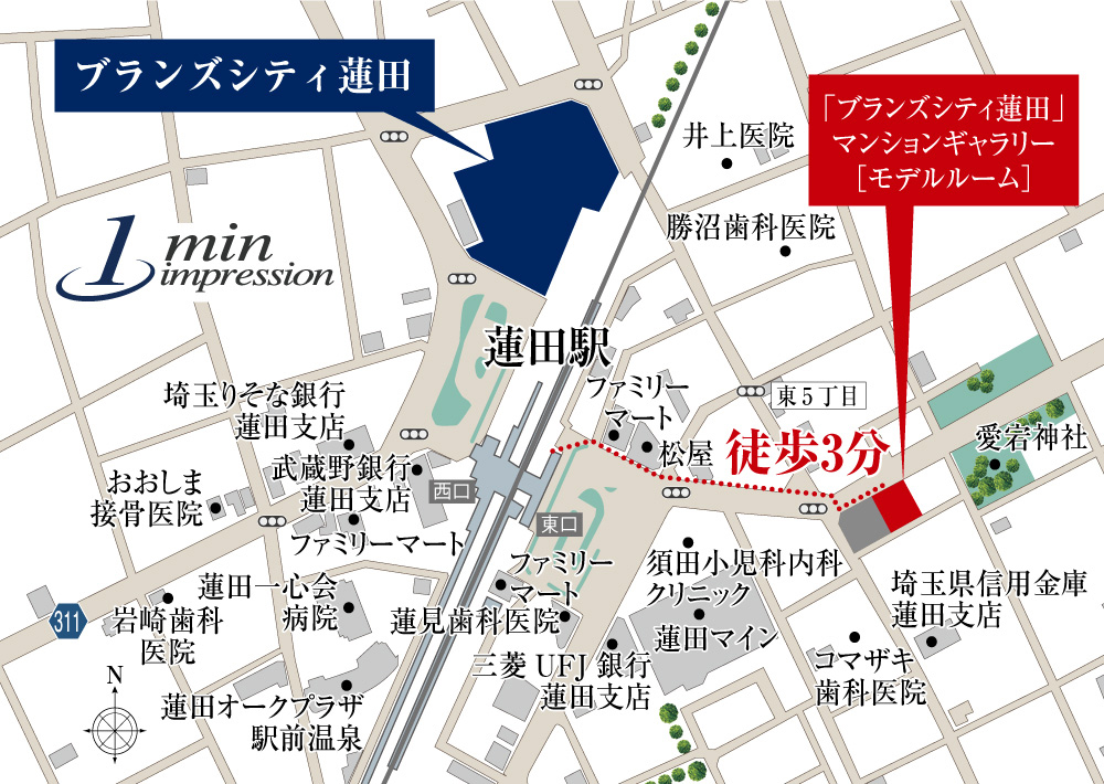 ブランズシティ蓮田:モデルルーム地図