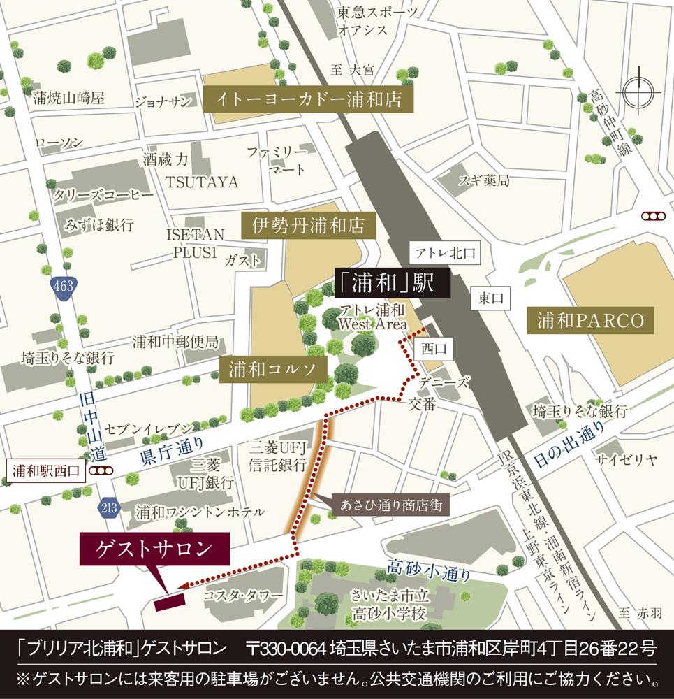 Brillia 北浦和:モデルルーム地図