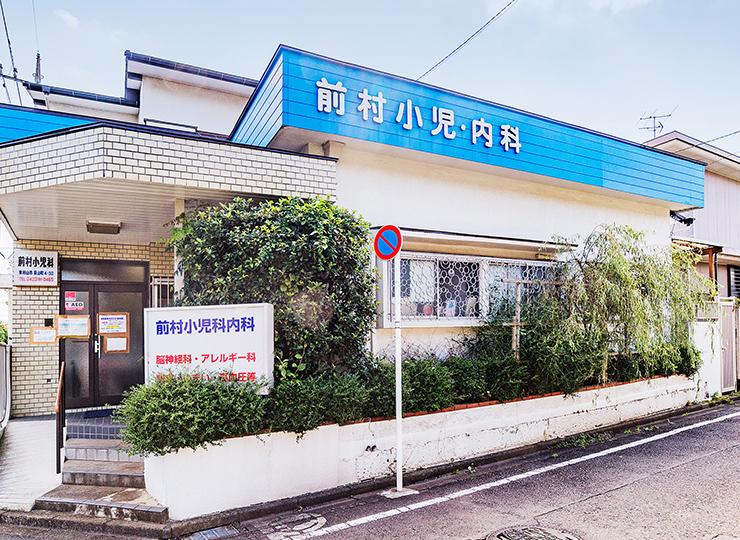 前村小児科内科医院 約680m(徒歩9分)