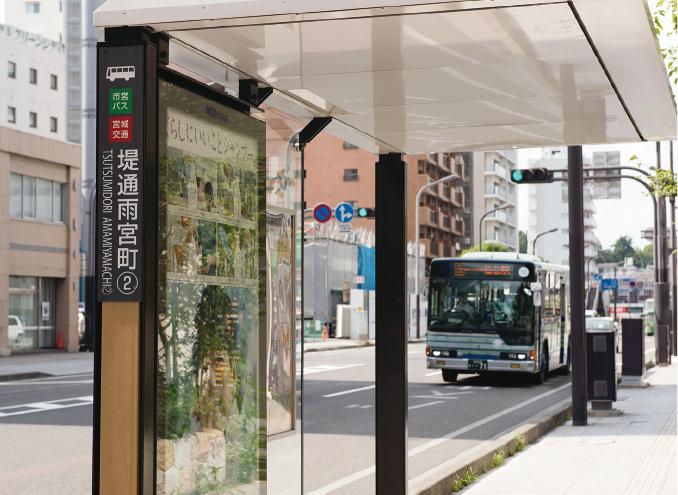 堤通雨宮町2バス停 約60m(徒歩1分)
