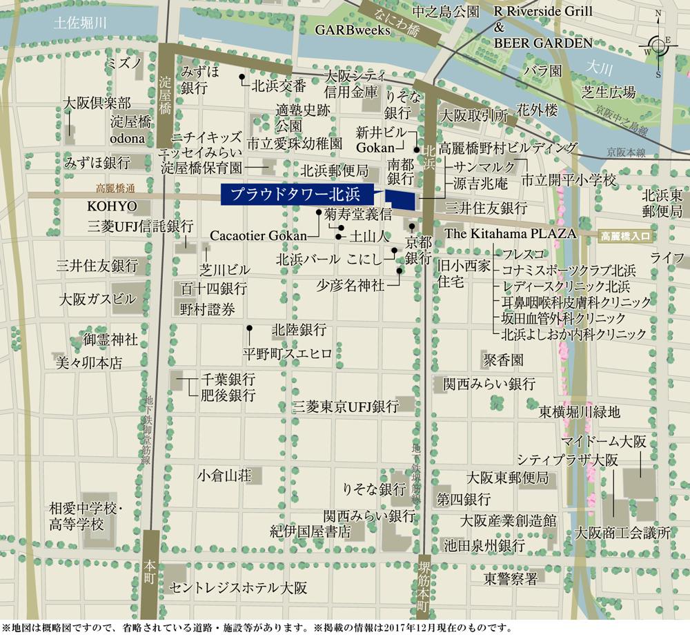 プラウドタワー北浜:案内図