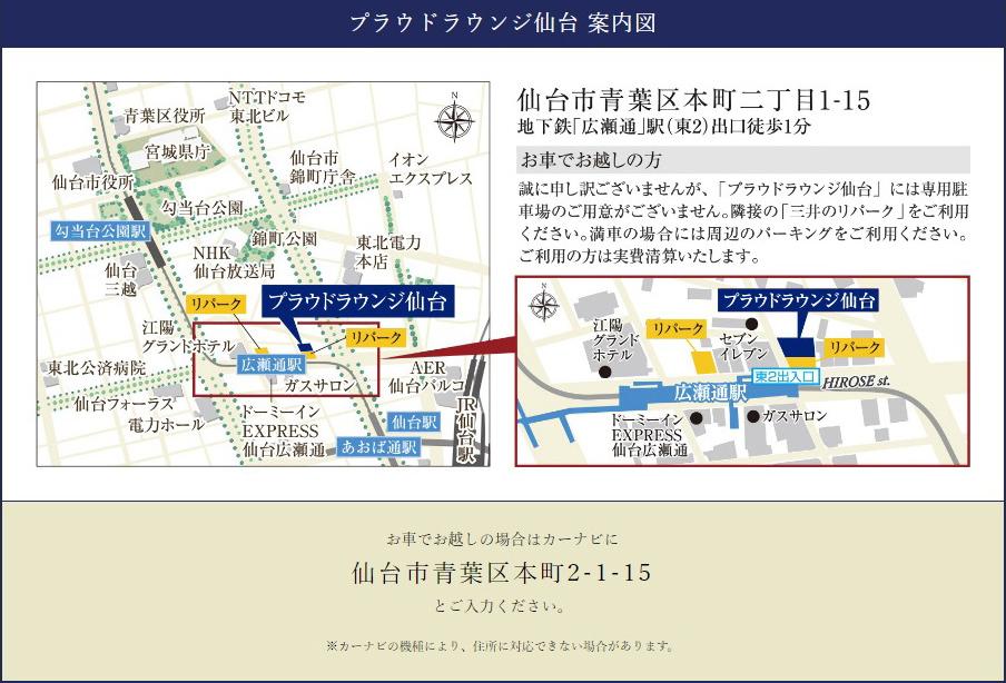 プラウド富沢セントラル:モデルルーム地図