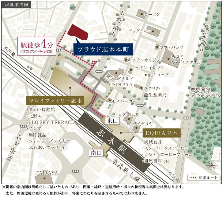プラウド志木本町:案内図