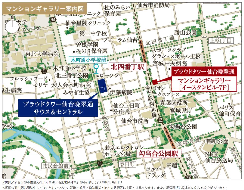 プラウドタワー仙台晩翠通セントラル:モデルルーム地図