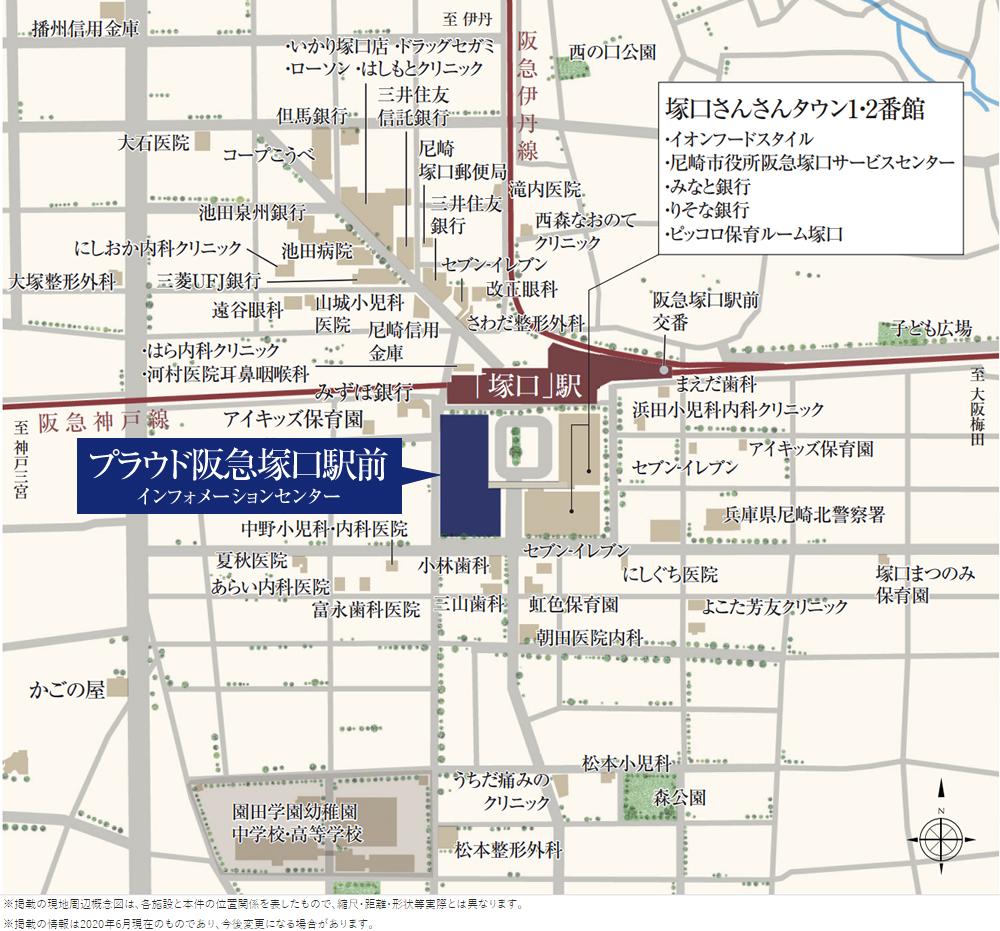プラウド阪急塚口駅前:案内図