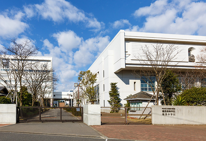 渋谷教育学園幕張中学校・高等学校 約1,420m