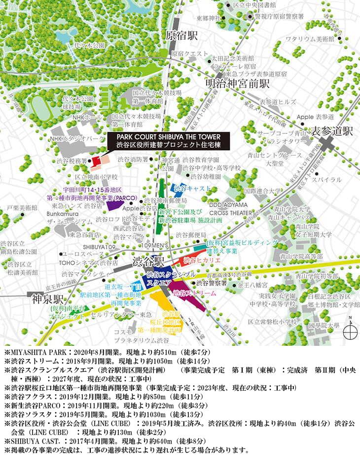 パークコート渋谷 ザ タワー:案内図