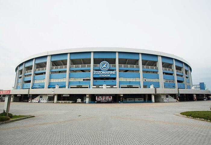 ZOZOマリンスタジアム 約2,030m
