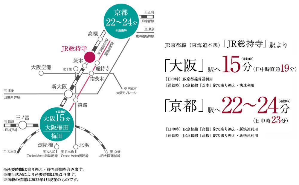 茨木ICO CITY:交通図