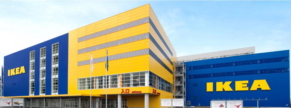 IKEA Tokyo-Bay 約110m(徒歩2分)