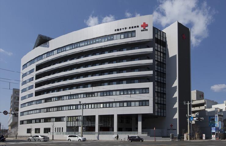 広島赤十字・原爆病院 約390m(徒歩5分)