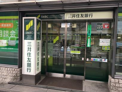 三井住友銀行/あざみ野支店 約660m(徒歩9分)