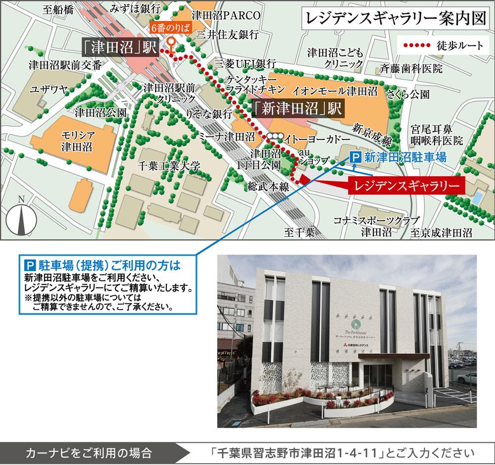 ザ・パークハウス 津田沼前原ガーデン エアリーヒルズ:モデルルーム地図