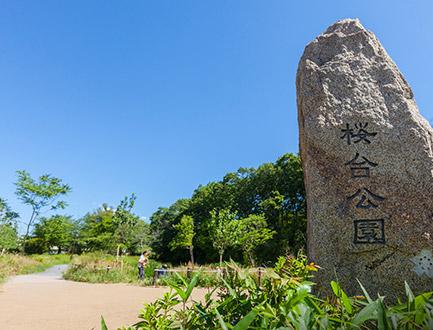桜台公園 約190m(徒歩3分)