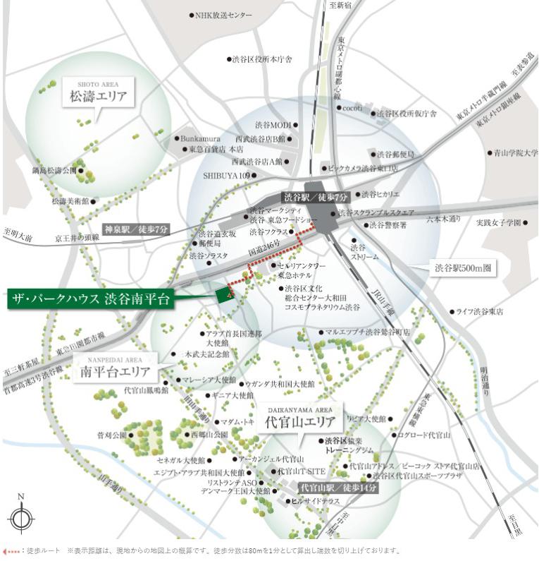 ザ・パークハウス 渋谷南平台:案内図