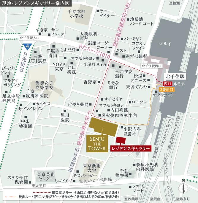 千住ザ・タワー:モデルルーム地図