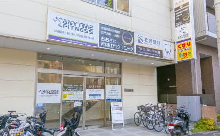 エニタイムフィットネス不動前店 約260m(徒歩4分)