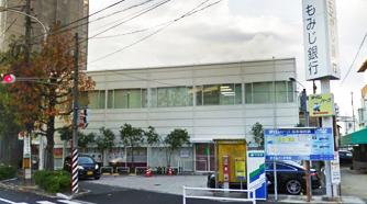 もみじ銀行牛田支店 約190m(徒歩3分)