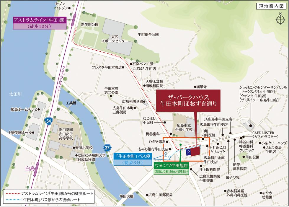 ザ・パークハウス 牛田本町ほおずき通り:案内図