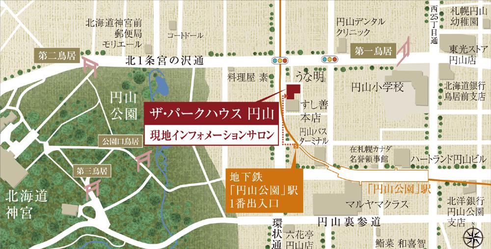 ザ・パークハウス 円山:モデルルーム地図